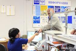 Почта России, почта россии, операционная касса
