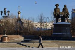 Клипарт, разное. Екатеринбург, площадь труда, татищев и де геннин, часовня святой екатерины, достопримечательности екатеринбурга