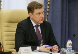 Открытое заседание правительства. Пермь, агеев дмитрий