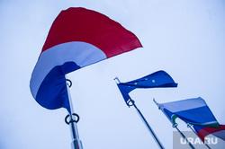 Возложение цветов у консульства Франции. Екатеринбург, флаг франции