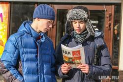 Пикет КПРФ. Курган., газета правда, молодежь