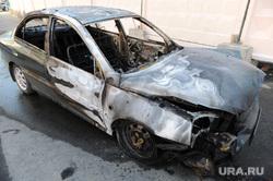 Машина сгорела. Пожар. Екатеринбург., киа, машина, пожаравто