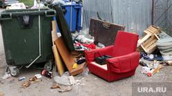 Мусорные баки Курган, мусорные баки, хлам, сломанная мебель