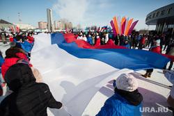 Митинг посвященный присоединению Крым к России. Сургут, крым наш, митинг, флаг россии