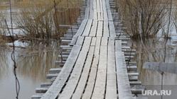 Река Чусовая. Район села Мартьяново. Деревня. Природа. Весна. Паводок. СО, паводок, чусовая, половодье, подвесной мост