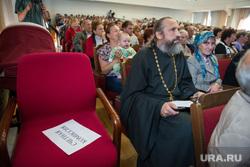 Публичные слушания по строительству ЕКАД. Екатеринбург, священник, зрительный зал, счетная комиссия, плакат