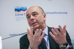 Российский инвестиционный форум 2017. День первый. Сочи, силуанов антон