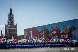 Первомай в Москве. Москва, красная площадь, страция, демонстрация, первое мая, транспаранты, город москва
