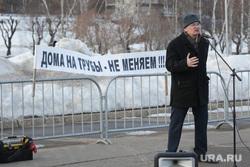 Митинг против нефтяников. Пермь