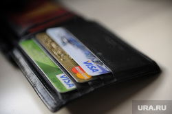 Клипарт. разное. 24 апреля 2014г, кошелек, банковские карты, mastercard, visa