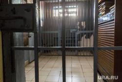 Специальный приемник для содержания  лиц, подвергнутых административному аресту. Магнитогорск, арест, заключение, тюрьма, решетка, спецприемник