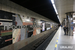 Метрополитен, метро, метрополитен, проспект космонавтов, станция метро