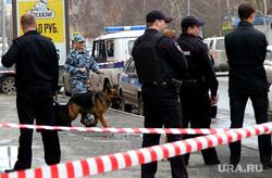 Гранотамет в машине Курган, оцепление, служебная собака, полиция