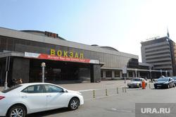 Транспортная прокуратура на железнодорожном вокзале. Челябинск., вокзал челябинск, железнодорожный вокзал