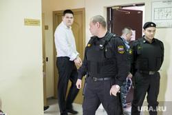 Оглашение приговора по делу Дмитрия Манджеева. Салехард. 21 апреля 2017г, приговор, манджеев дмитрий