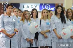 Экспресс тестирование на ВИЧ Челябинск, девушки, медики, студенты, леди