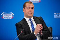Медведев и ко. Форум Сочи-2014, медведев дмитрий, сложенные ладони