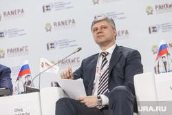 Гайдаровский форум-2016. Второй день. Москва., белозеров олег