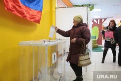 Выборы перенесенные на 4 декабря. Пермь, урна для голосования, выборы, бюллетени для голосования, избиратели