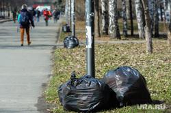 Городской субботник. Челябинск, субботник, мусор в пакетах