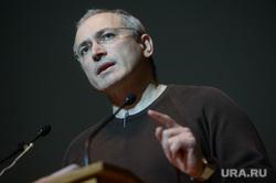 Михаил Ходорковский. Киев, ходорковский михаил