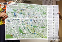 Предвыборные заметки в газетах. Екатеринбург, карта екатеринбурга, карта народных топонимов