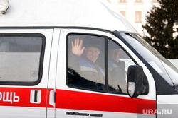 Передача машин скорой помощи площадь Ленина Курган, скорая помощь, водитель