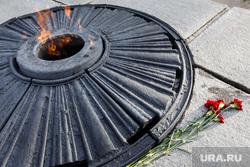Вечный огонь. Екатеринбург, вечный огонь