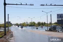 Шоссе Тюнина паводок Курган, шоссе тюнина, паводок2016
