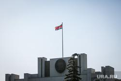 Посольство КНДР. Москва, флаг кндр, посольство кндр