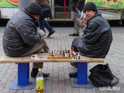 Беспризорники. Бомжи. Челябинск., бомж, бездомный, алкоголик