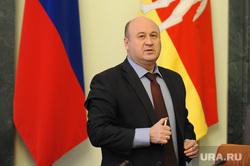 Заседание правительства Челябинской области. Челябинск, голицын евгений