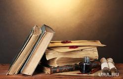 Антиквариат, старые книги, папа римский, старинная книга, старые книги