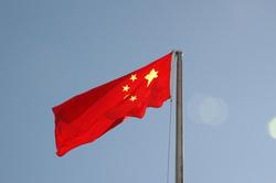Китай. Открытая лицензия на 19.08.2015, флаг, китай