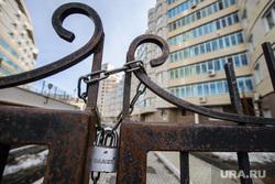 Поездка по придомовым территориям элитных домов. Екатеринбург, элитное жилье, ворота закрыты, цепь, замок