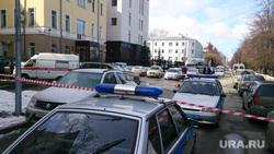 Оцепление правительства и резиденции губернатора Челябинской области, полиция, правительство челябинской области, оцепление