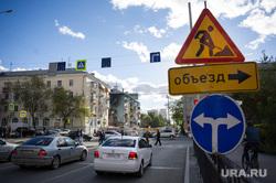 Ремонт дорог в Екатеринбурге, объезд, улица фурманова, ремонт дорожного покрытия