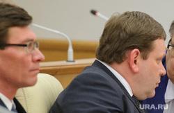 Расширенное заседание президиума совета