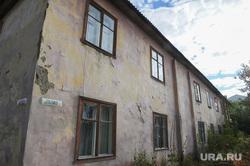 Дубровский в Копейске Челябинск, ветхое жилье, улица елькина