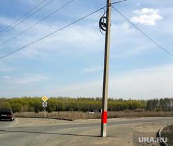 Просторы  Столб Челябинск, столб, дорога