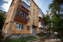 Жертвы мошенника с кредитом Сбербанка. Екатеринбург, пятиэтажка, недвижимость, хрущевка