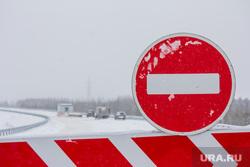 Стрежевская переправа. Излучинск., кирпич, дорожный знак, мост закрыт