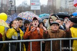 Алексей Навальный встретился с волонтерами своего штаба, выступил на митинге против Томинского ГОК и провел пресс-конференцию для журналистов. Челябинск, митинг стоп гок