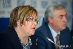Пресс-конференция по беженцам в ИТАР-ТАСС. Екатеринбург, мерзлякова татьяна
