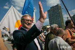 День Государственного флага. Москва, касьянов михаил, митинг, шествие