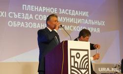 XI съезд совета  муниципальных образований пермского края в Усть-Качке. Пермь