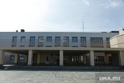 Качканар. Субботник и Евраз г. Екатеринбург
