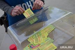 Предварительное голосование ЕР на Мамина-Сибиряка, 16. Екатеринбург, лотерея, лохотрон, розыгрыш призов