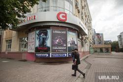 Эротические картинки на афише ккт Салют. Екатеринбург, кинотеатр салют