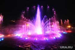 Фонтан. Челябинск, фонтан, вечер, иллюминация, подсветка